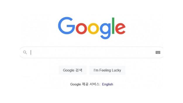 [아!이뉴스] 구글의 '목통', 과학 기술 정보 통신부 '음포'… OTT 음원 저작권법 원에
